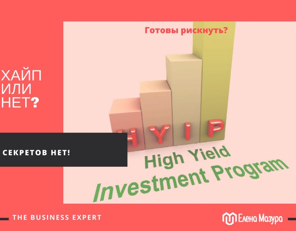 All hyip investment journals